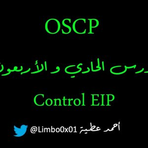 41 Control EIP Register - OSCP | Offensive Security Certified Professional