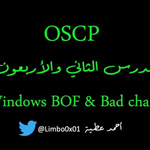 42 Windows Buffer Overflow & Bad chars - OSCP | Offensive Security Certified Professional