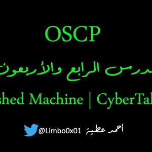 44 Windows BOF & Crashed Machine - OSCP | Offensive Security Certified Professional