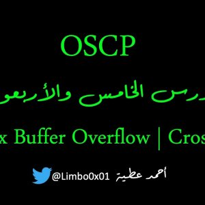 45 Linux Buffer Overflow - Crossfire | Offensive Security Certified Professional