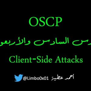 46 Client-Side Attacks | Offensive Security Certified Professional