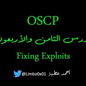 48 Fixing Exploits | Offensive Security Certified Professional