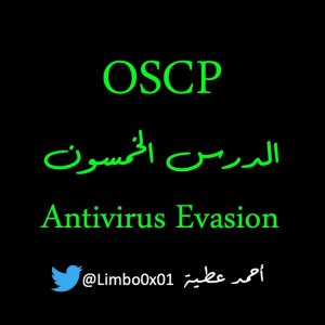 50 Antivirus Evasion | Offensive Security Certified Professional