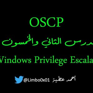 52 Windows Privilege Escalation | Offensive Security Certified Professional