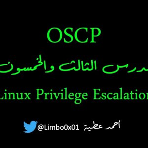 53 Linux Privilege Escalation | Offensive Security Certified Professional