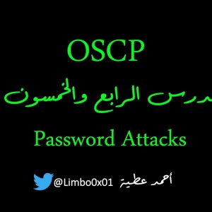 54 Password Attacks | Offensive Security Certified Professional