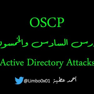 56 Active Directory Attacks | Offensive Security Certified Professional