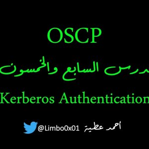57 Active Directory - Kerberos Authentication | Offensive Security Certified Professional
