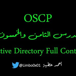58 Active Directory - Full Control | Offensive Security Certified Professional