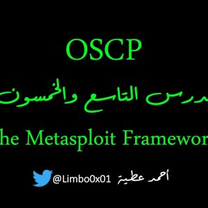 59 The Metasploit Framework | Offensive Security Certified Professional